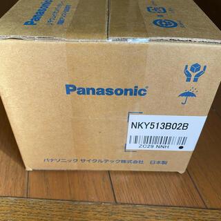 パナソニック(Panasonic)の-しょう様専用-パナソニック電動自転車バッテリー★NKY513B02B(その他)