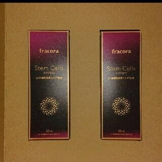 フラコラ(フラコラ)のフラコラ ヒト幹細胞培養エキス原液 2本セット(美容液)