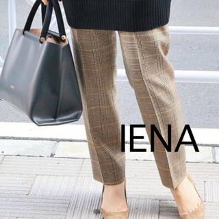 イエナ(IENA)の秋冬 IENA ウールチェックステックパンツ 美品 36(カジュアルパンツ)