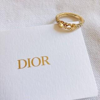 Dior - CDリング