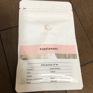 cellnote
