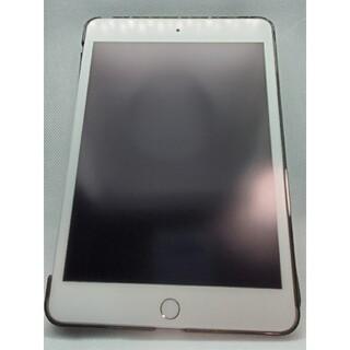iPad - ipad mini 5 Cellular 64GB