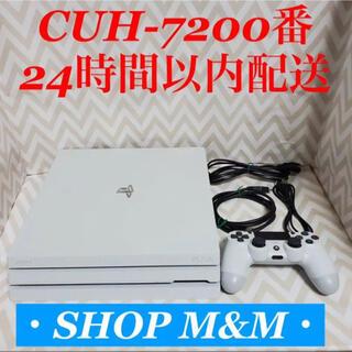 PlayStation4 - 【24時間以内配送】ps4 本体  7200 pro PlayStation®4