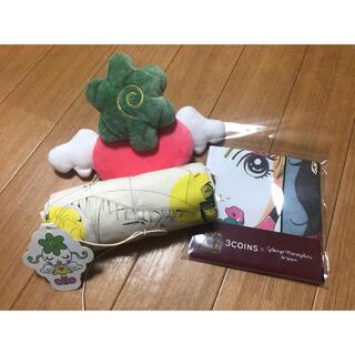 3COINS - 矢沢あい 3coins スリーコインズ ご近所物