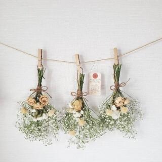 たっぷりかすみ草とバラと彩りナチュラル小花のドライフラワースワッグガーランド花束(ドライフラワー)