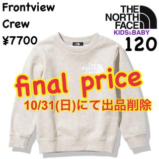 THE NORTH FACE - ザノースフェイス★フロントビュークルー スウェット トレーナー/キッズ120