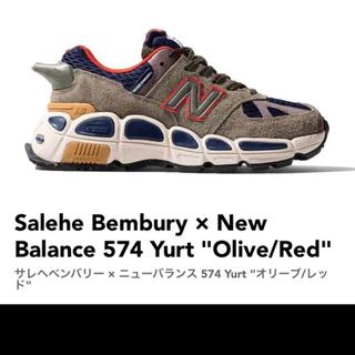 New Balance - Salehe Bembury × New Balance 574 Yurt
