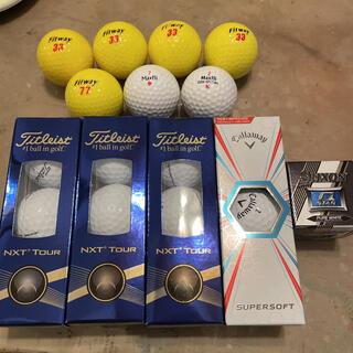 Titleist - ゴルフボール20個セット
