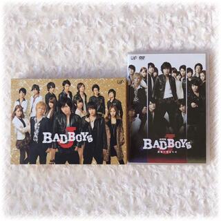 セクシー ゾーン(Sexy Zone)のBAD BOYS J ドラマ 劇場版 DVD セット 中島健人 岩本照 深澤辰哉(アイドル)
