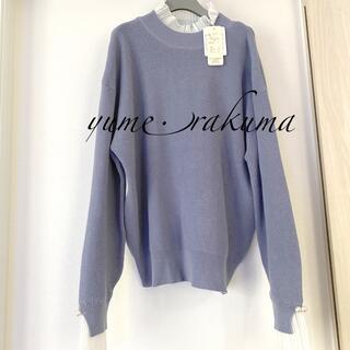 しまむら - 新品 しまむら 袖パール 襟元レースドッキリ ニット セーター 綺麗目セーター