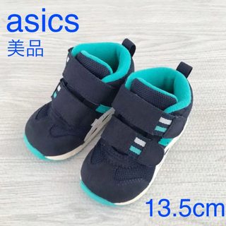 アシックス(asics)のアシックス asics スクスク ベビー キッズ シューズ 13.5cm 靴(スニーカー)