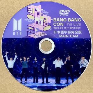 防弾少年団(BTS) - BTS BANG BANG CON The Live ● DVD ● 字幕完全版