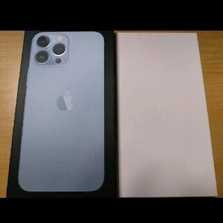 iPhone - 【新品未使用】iPhone13 Pro Max 128GB シエラブルー