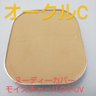 COFFRET D'OR - コフレドール ヌーディーカバーモイスチャーパクト UV オークルC