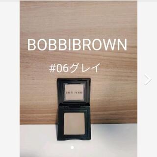 ボビイブラウン(BOBBI BROWN)のBOBBIBROWN アイシャドウ #06(アイシャドウ)
