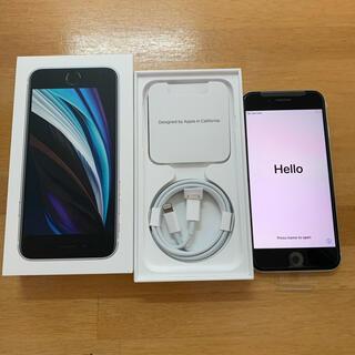 iPhone - iPhone se2 64GB ホワイト SIMロック解除