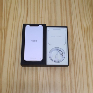 Apple - iPhone 12 Pro Max 256GB Simフリー (ブール)