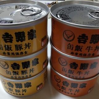 ヨシノヤ(吉野家)の吉野家 保存食(缶詰/瓶詰)