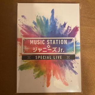 ジャニーズJr. - MUSIC STATION × ジャニーズJr. SPECIALLIVE DVD
