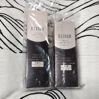 ELIXIR - エリクシールアドバンスドTⅡしっとり化粧水&乳液