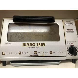 三菱 - 三菱 トースター
