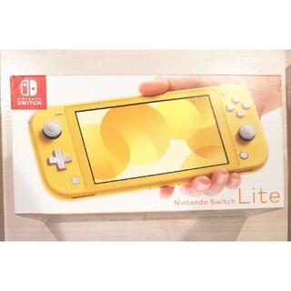 Nintendo Switch - 即日発送☆Nintendo Switch SWITCH LITE イエロー