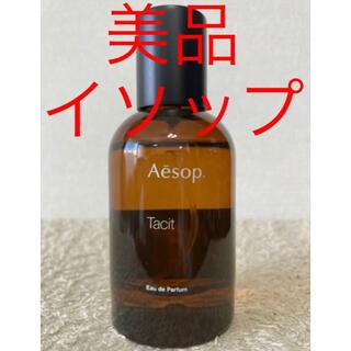 Aesop - 【美品】Aesop イソップ タシット オードパルファム 50ml