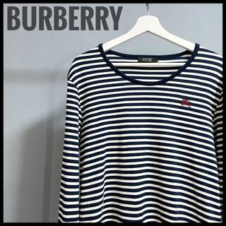 バーバリーブラックレーベル(BURBERRY BLACK LABEL)のBURBERRY BLACKLABEL バーバリー ボーダー ロンT カットソー(Tシャツ/カットソー(七分/長袖))