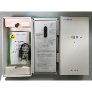 エクスペリア(Xperia)のXperia1 802SO - WH SIMフリー済(スマートフォン本体)