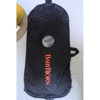 BABYBJORN - ベビービョルン バウンサー 袋