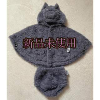 gelato pique - 未使用!ジェラートピケ ベビー 猫 ポンチョ セット