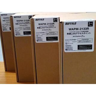 Buffalo - BUFFALO  WAPM-2133R 4台セット 無線LAN(新品・未使用品)