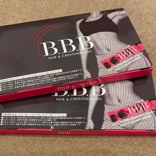 トリプルビー BBB  オルキス bbb  B.B.B 2箱 未開封