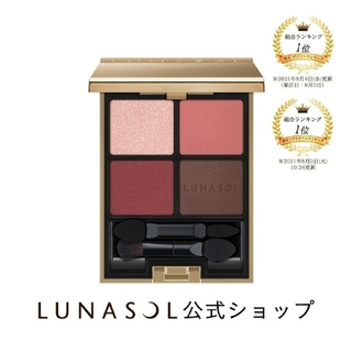 LUNASOL - 【限定】ルナソル アイカラーレーション EX14 スカーレットパッション