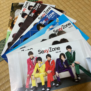 Sexy Zone - sexy zone会報