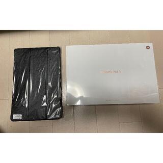 シャオミ Xiaomi Pad 5 ホワイト グローバル版 ケース付き 未開封