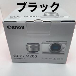 Canon - Canon EOS M200 EF-M15-45 レンズキット ブラック 未使用