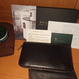 ワイルドスワンズ 財布