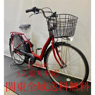 電動自転車 ヤマハ パスラフィー二 26インチ 12.8ah 3人乗り デジタル