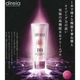 THREE - Direia BBクリーム ヒト幹細胞コスメ