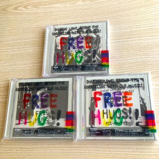 Kis-My-Ft2 - FREE HUGS! フリハグ アルバム 三形態 初回AB 通常盤 キスマイ