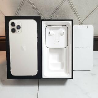 Apple - iPhone11 pro 空箱 純正イヤホン 空き箱