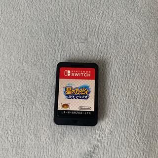 Nintendo Switch - カービィ スターアライズ Switch
