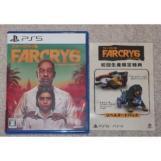 PlayStation - PS5 ファークライ6 初回特典付