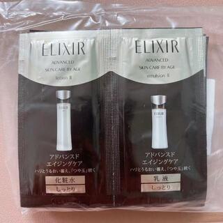ELIXIR - エリクシール アドバンスド T Ⅱ