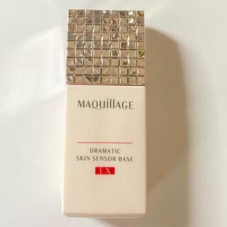 MAQuillAGE - マキアージュ ドラマティック スキンセンサーベースEX