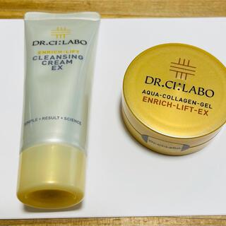ドクターシーラボ(Dr.Ci Labo)のアクアコラーゲンエンリッチEX(オールインワン化粧品)