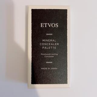 ETVOS - 【新品未開封】エトヴォス ミネラルコンシーラーパレット
