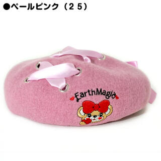 アースマジック(EARTHMAGIC)のアースマジック (帽子)