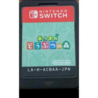 Nintendo Switch - あつまれ どうぶつの森 Switch ソフトのみ